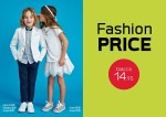 piazza italia kids catalogo primavera estate 2016