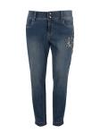 Fiorella Rubino 2016 catalogo jeans prezzi