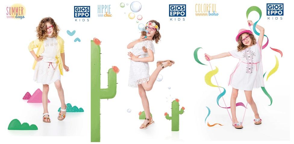 Gioseppo Kids 2017 foto