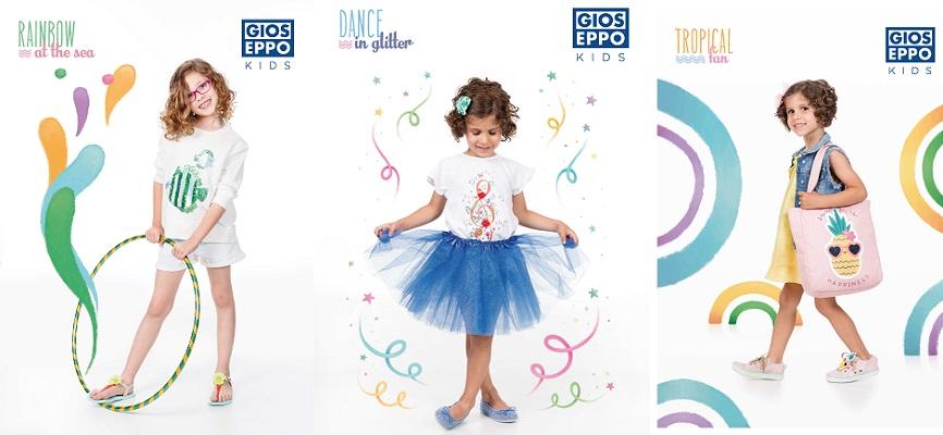 Gioseppo Kids 2017 scarpe