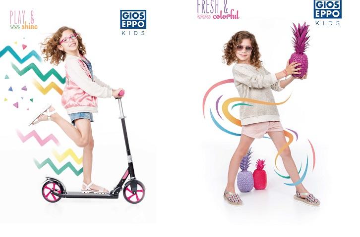 Gioseppo Kids 2017 prezzi